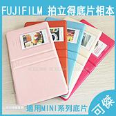Fujifilm instax mini 富士拍立得底片 3寸甜點時光相冊 64+1入 相本 相冊 相簿 蒐集冊 可傑