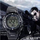 男士潮戶外防水運動手錶登山防水電子錶男LED學生多功能男錶 台北日光