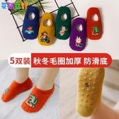 兒童地板襪寶寶秋冬款防滑底嬰兒加厚室內隔涼幼兒厚底學步襪子鞋 交換禮物