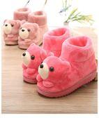 毛拖鞋 棉拖鞋女包跟高幫可愛卡通居家用毛毛絨保暖室內厚底月子棉鞋 米蘭潮鞋館