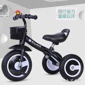 新款兒童三輪車腳踏車1-3-2-6歲大號寶寶單車幼小孩自行車童車TA4512【潘小丫女鞋】