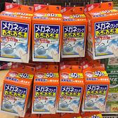 ※日本製 小林製藥 鏡面擦拭布 (一盒40包) 速乾型拭鏡紙 眼鏡 手機 平板 電腦 攜帶型 極細纖維