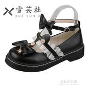 娃娃鞋 梅露露lolita鞋原創正版jk洛麗塔鞋子蘿莉小皮鞋女日系軟妹娃娃鞋 朵拉朵YC