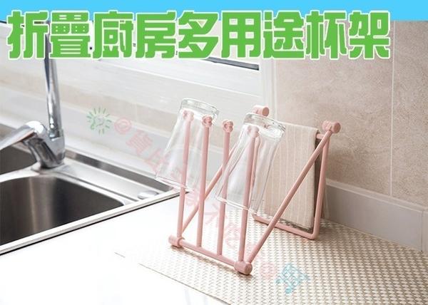 立式抹布水杯掛架 瀝水架 擦手巾 置物架 立放 橫放 洗碗布 瀝水 手套架 支架 塑膠 晾曬 晾干 防霉
