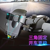 車載手機架汽車支架車上吸盤式支撐架通用型車內多功能車用導航架魔方數碼