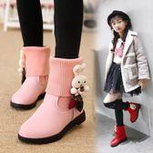 女童靴子秋冬季雪地棉兒童短靴女 加絨棉鞋中大童新款 公主潮亞斯藍