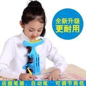坐姿矯正器小學生兒童視力保護器預防近視姿勢糾正儀防近視寫字架 晴川生活館