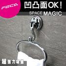 FECA 非卡 無痕強力吸盤  釦式毛巾環(銀)