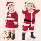 聖誕節兒童服裝聖誕老人衣服小孩幼兒寶寶男女童聖誕演出表演童裝  鹿角巷