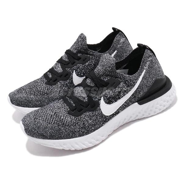 【五折特賣】Nike 慢跑鞋 Wmns Epic React Flyknit 2 黑 白 女鞋 運動鞋 【ACS】 BQ8927-010