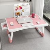床上桌可折疊學生學習用電腦桌宿舍寢室書桌上鋪用小桌子【聚寶屋】