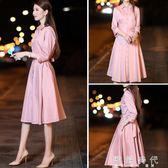 秋裝新款女女裝韓版系帶收腰顯瘦a字裙襯衫粉色中長款連衣裙   歐韓時代