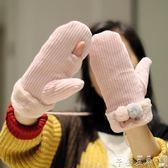 ins韓國冬季保暖加厚棉可愛軟妹加絨學生手套掛脖連指觸屏少女心 芊墨左岸
