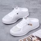 包頭半拖鞋女款外穿2021學生韓版百搭新款潮網紅ins原宿風一腳蹬 快速出貨