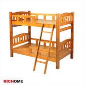 【RCHOME】BE081專人到府組裝《歐尼爾雙層床》 床架   房間   臥室   臥房