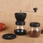 磨咖啡豆機手動咖啡磨粉器手搖研磨咖啡機 都市韓衣