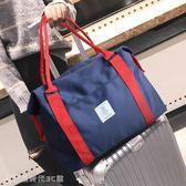 手提包 旅行包女手提韓版短途大容量簡約行李袋男收納包輕便健身運動包潮  YJT【創時代3C館】
