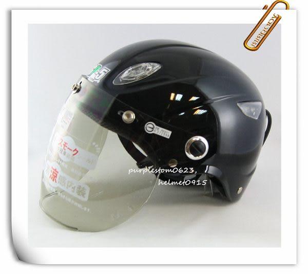 林森●GP-5半罩安全帽,半頂式,瓜皮帽,雪帽,031,黑