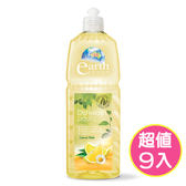 【澳洲Natures Organics】植粹濃縮洗碗精-檸檬1Lx9入