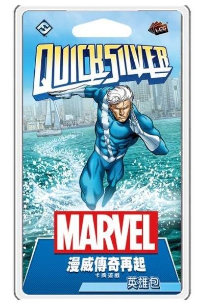『高雄龐奇桌遊』 漫威傳奇再起 快銀 英雄包 Quicksilver Hero Pack 繁體中文版 正版桌上遊戲專賣店