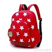 大班幼兒園書包女童3-4-5歲兒童旅游背包女寶寶可愛後背男童書包