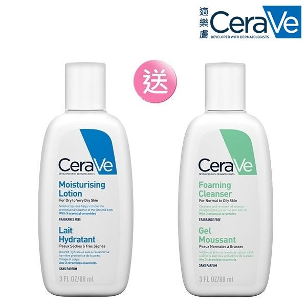 CeraVe 保濕乳+泡沫潔膚露 買1送1組