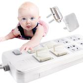 嬰兒用品防觸電源插座安全保護蓋 (兩孔+三孔共24入)-JoyBaby