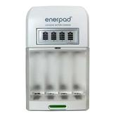 enerpad 鎳氫電池充電器 TG2800