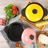 明火耐高溫煲仔飯石鍋砂鍋燉鍋家用燃氣陶瓷煲湯鍋【千尋之旅】