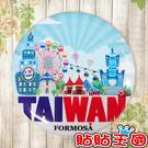 【冰箱貼】台灣景點系列 # 白板貼 冰箱...