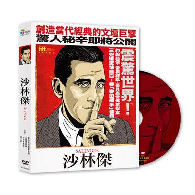 沙林傑DVD