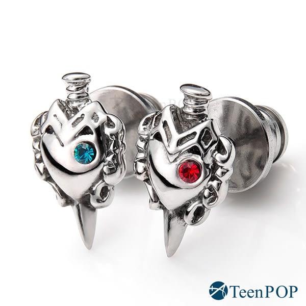 耳環 ATeenPOP 男耳環 抗過敏白鋼 心之盾 栓扣式*單邊單個*多色任選