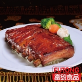 【富統食品】碳烤豬肋排650g《07/01-07/15特價498》