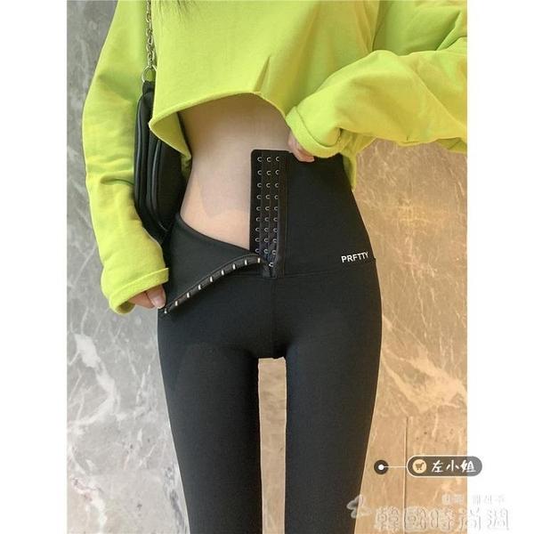 鯊魚褲女外穿秋褲秋冬褲子加絨緊身瑜伽提臀收腹高腰芭比打底褲潮 韓國時尚週
