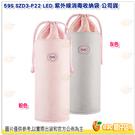 SGS檢測 59S LED 紫外線消毒收...