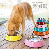 不銹鋼狗碗單碗泰迪狗盆貓碗狗食盆寵物碗飯盆狗狗用品大號大型犬 挪威森林