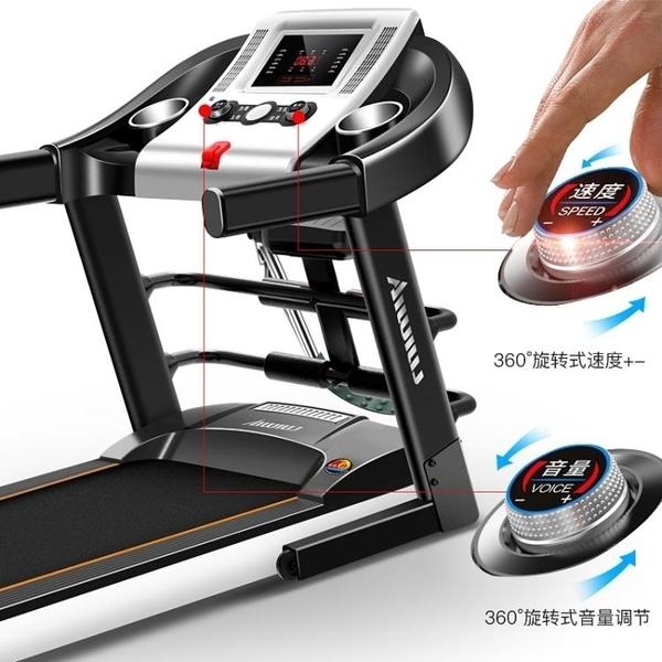 跑步機立久佳 MT900跑步機家用款小型女室內迷你電動折疊超靜音健身DF 聖誕節狂歡
