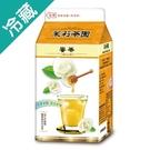 光泉茉莉茶園蜜茶TR400ml【愛買冷藏...