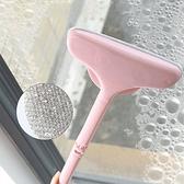 紗窗刷 除塵刷 玻璃刮刀 刷子 可水洗 紗窗專用 免拆洗 長柄刷 清潔刷 紗窗清潔刷 【L127-1】慢思行