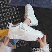 鬆糕鞋網紅小白鞋女厚底2021秋季新款韓版百搭時尚鬆糕鞋魔術貼休閒板鞋 嬡孕哺 上新 新品