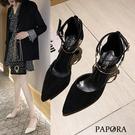 PAPORA金踝環氣質高跟鞋KQ3369黑/米
