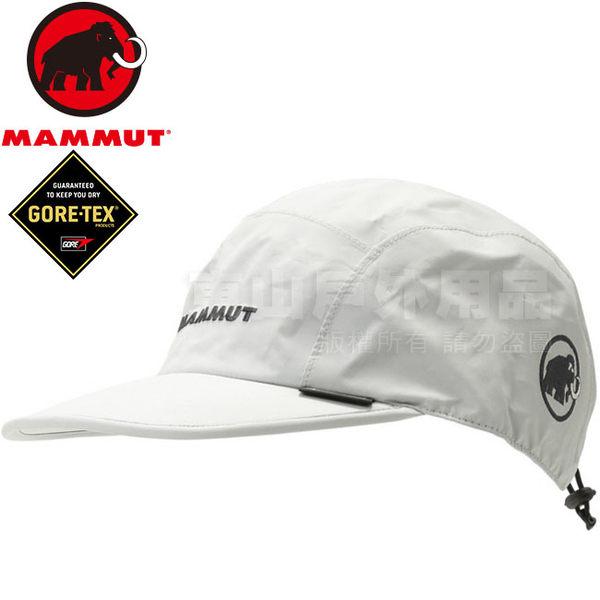Mammut 1191-05971-0828冰島灰 長毛象 GTX防風防水透氣帽 Gore-Tex登山鴨舌帽 棒球帽/抗UV遮陽帽