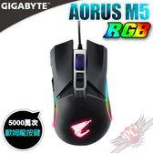 [ PC PARTY ] 技嘉 GIGABYTE AORUS M5 RGB 光學滑鼠