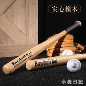 忍者風棒球棒加厚防身武器木質防衛實心車載棒球棍實木硬木棒球桿 js12636『小美日記』