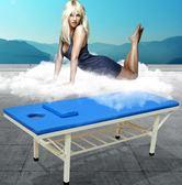 高檔大承重皮革按摩床加粗會所美容床搓背床理髮店洗頭躺椅LXY2263【東京潮流】