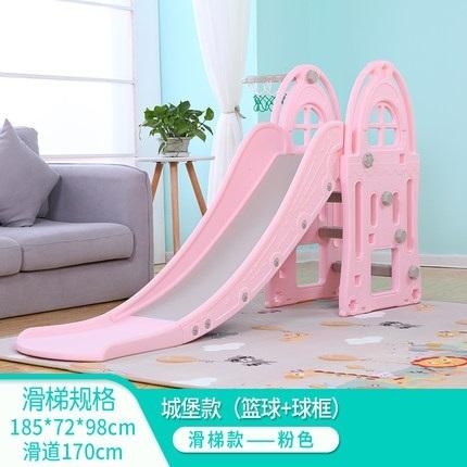 兒童滑梯 滑梯兒童室內家用組合寶寶滑滑梯戶外小孩玩具幼兒園加長小型【快速出貨】