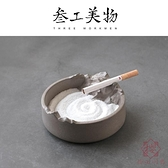 家用藝術煙缸水泥清水混凝土手工枯山水微景觀裝飾【櫻田川島】