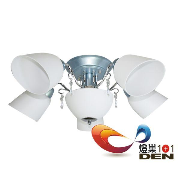 【 燈巢1+1】 燈具。燈飾。Led居家照明。桌立燈。PC塑膠燈罩-天使之約5+1半吸頂燈-天空藍 DS030016
