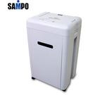 [福利資訊]SAMPO 聲寶 CB-U9151SL 超靜音旗艦型多功能碎紙機(威勁)