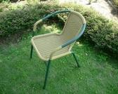 BROTHER 兄弟牌PE藤製鐵管休閒椅 (綠色4入裝)